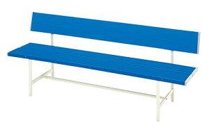 【10%OFFクーポン配布中】【屋外用】 カラーベンチ(BL) 幅150cmタイプ ガーデンベンチ 屋外ベンチ パークベンチ 樹脂ベンチ シンプル おしゃれ おすすめ 公園 長椅子 業務用 野外 2人掛け