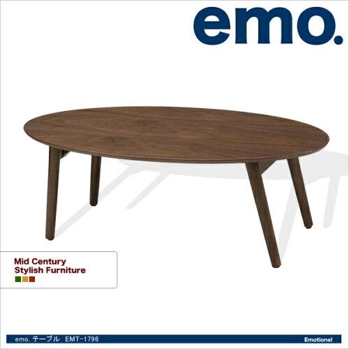 emo.テーブル ローテーブル 北欧 折り畳みテーブル エモテーブ...