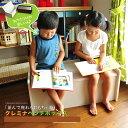 【送料無料】 クレミナ ベンチボックス CRM-3590B 【子供用収納】【数量限定特価】【おもちゃ箱...