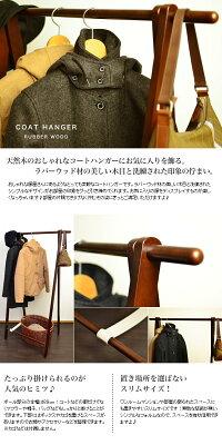 折りたたみハンガーH-2366コートハンガー木製ハンガーラック折り畳み式A型ハンガーおしゃれ