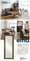 【送料無料】emo.ウォールナットミラーEMM-2181【エモ】【鏡】【姿見】【大型ミラー】