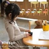 【送料無料】【あす楽】 Kidzoo(キッズーシリーズ)キッズテーブル&肘なしチェア 計2点セット テーブルセット 子供テーブルセット 机椅子 木製