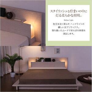 宮、照明、コンセント付きフロアベッド【フロース-FLOS-(シングル)】(ロール梱包のボンネルコイルマットレス付き)