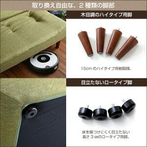 2人掛ハイバックソファ(布地)ローソファにも、ポケットコイル使用、3段階リクライニング日本製 lemmik-レミック-