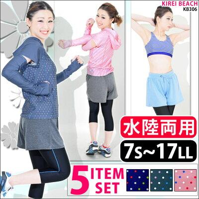 【マラソンの女子の服装】秋冬のおすすめコーデ、ウェアや靴は?