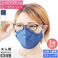 マスク メガネ 曇り にくい