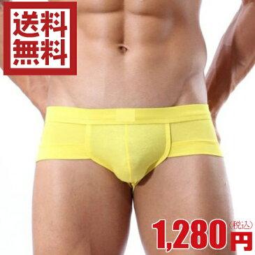 【送料無料】 メンズ セクシー ボクサー ブリーフ  イエロー【ランジェリー】【コスプレ】