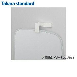 フロフタフック タカラスタンダード TAKARASTANDARD