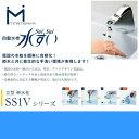 ミナミサワ[MINAMISAWA]電池式自動水栓SuiSui...