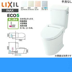 【送料無料】[BC-ZA10P-DT-ZA150EPW][INAX]トイレ洋風便器[アメージュZ便器(フチレス)][ECO5床上排水][寒冷地・流動方式・手洗なし]【LIXILリクシル】