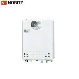 ノーリツ NORITZ ガスふろ給湯器・設置フリー形 フルオート・エコジョーズ PS扉内設置形20号GT-C2052AWX-T-2-BL 送料無料[]