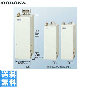 コロナ[CORONA]石油給湯機器SAシリーズ(水道直圧式)ボイスリモコン付UKB-SA380XP(F)【smtb-tk】【w4】