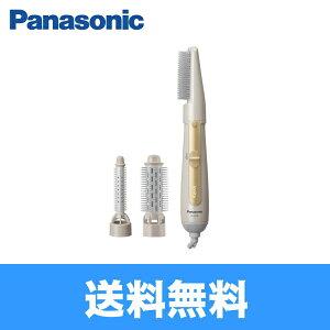[EH-KE38-E]パナソニック[Panasonic]くるくるドライヤーイオニティ[ベージュ]【送料無料】