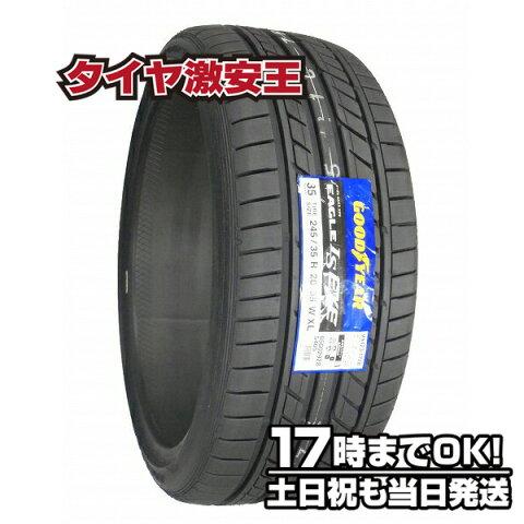 245/35R20 2018年製 新品サマータイヤ GOODYEAR EAGLE LS EXE エグゼ 245/35/20