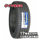 215/45R17 新品サマータイヤ GOODYEAR EAGLE LS EXE エグゼ 215/45/17