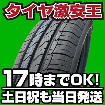155/65R14 新品サマータイヤ APTANY RP203A 155/65/14