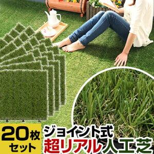 ジョイント ベランダ ガーデニング ガーデン ガーデンファニチャー エクステリア リフォーム おしゃれ