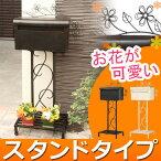 郵便ポスト・スタンドタイプ・ポスト・スタンド・郵便受け・置き型・メールボックス