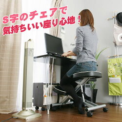 パーソナルチェア・S字チェア・イス椅子いす一人掛けチェアー子供子ども入学祝いオフィスチェア腰パソコンチェアPCチェア