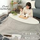 【 クーポン3,270円引き 】 家具調こたつ 約 120c...