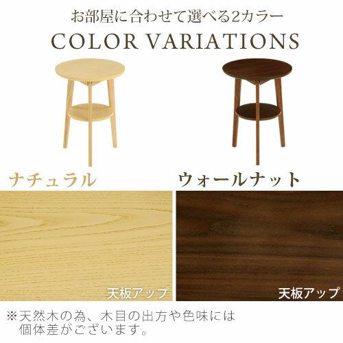 クライム『木製サイドテーブル』