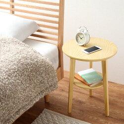 サイドテーブル・木製・スリム・収納・ソファ・ソファー・ベッド・ベット・ミニ・ナイトテーブル・ベッドサイド・テーブル・天然木・丸・ベッドサイドテーブル・ベッドテーブル・高さ・円形・丸型・おしゃれ・リビング・北欧・ウォールナット・ナチュラル