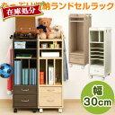 【 クーポンで300円引き 】 本棚 ラック 収納 棚 引き...