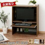 パソコン リビング キーボード スライダー スペース ホワイト ナチュラル ウォール おしゃれ