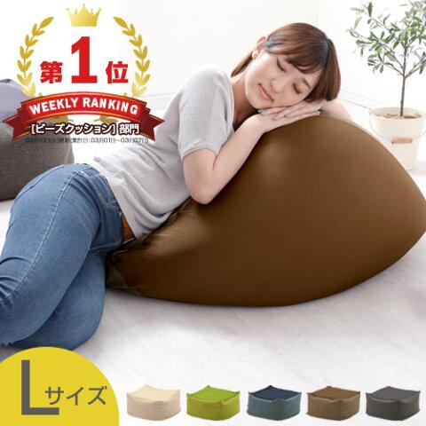クッション ビーズ ビーズクッション 抱き枕 いす フロアクッション 枕 座椅子 ビーズクッションソファ ビーズソファー ビーズチェア ビッグ キッズ お昼寝クッション 大きい ジャンボ マイクロビーズ キューブ ソファ もちもち 大 おしゃれ