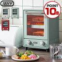 オーブントースター トースター 火力調節機能 タイマー機能付
