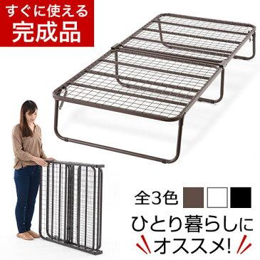 パイプベッド 折りたたみ ベッド シングル ベッドフレーム パイプ シングルベッド フレームのみ シングルパイプベッド 折りたたみパイプベッド 簡易ベッド 完成品 ホワイト/ブラウン BSN03507
