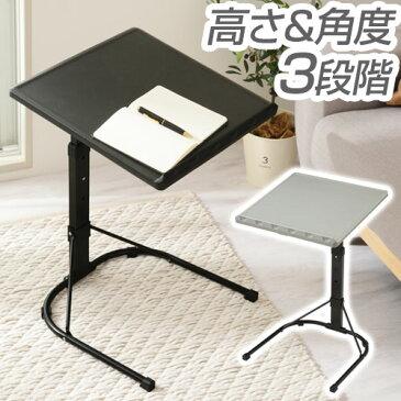 昇降式テーブル コンパクト 折り畳み 完成品 ブラック/グレー TBL500365