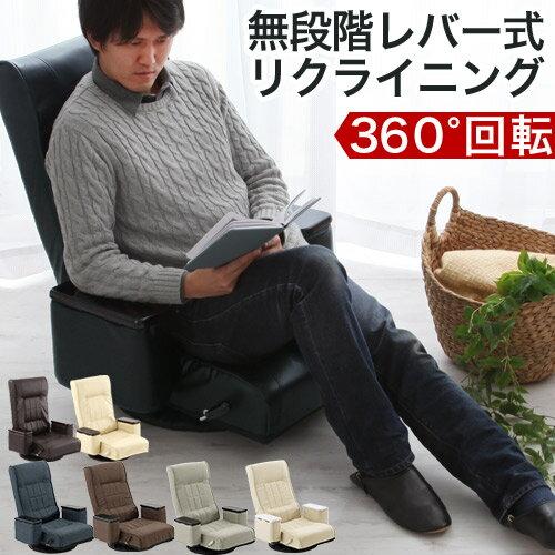 GEKIKAGU【必要なモノを手元における座椅子】