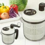 【 クーポン配布中 】 ラドンナ 野菜水切り器 サラダカッター 混ぜる 3WAY ペールアクア/アッシュホワイト KET140064
