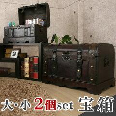 収納ボックス 収納ケース 宝箱 海賊 宝箱型ケース2点セット エース【激安】収納ボックス 収納...