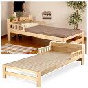 木製ベッドアーミ【お買い得】木製ベッドシングルベット すのこ スノコ すのこベッド シングル ...