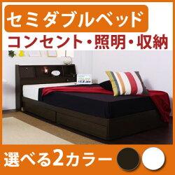 マットレス付きベッド・セミダブルベッド・照明付き多収納ベッド
