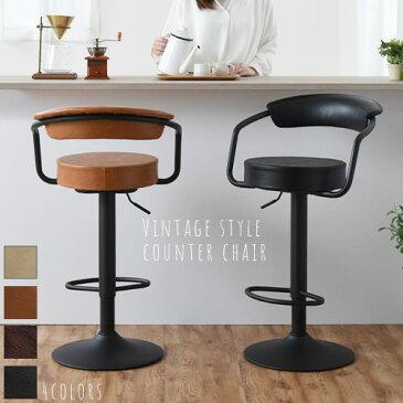 【 クーポン配布中 】 カウンターチェア イス 椅子 いす PVC合成皮革 カウンターチェアー カウンタースツール デザイナーズ 店舗 ホワイト 白 ブラック 黒 おしゃれ 送料無料