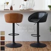 \クーポンで500円OFF/ カウンターチェア 昇降 カウンターチェアー バーチェア バーチェアーイス椅子 オフィスチェアー いす 店舗用 ホワイト 白 ブラック 黒 おしゃれ