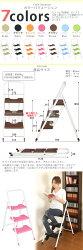 脚立・ステップ3段・踏み台・ふみだい・はしご・梯子・洗車台・大掃除・3段脚立・コンパクト・折りたたみ脚立・折り畳み脚立・きゃたつ