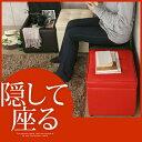 ボックススツールモンロー【激安】ボックススツール モンロー★スツールボックススツールオッ...