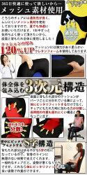 オフィスチェア・ロッキング・メッシュ・パソコンチェア・昇降・昇降機能・昇降機能付き・ダンディー・24h・パソコンデスクパソコンチェア肘付いすイスポップデザイン椅子・メッシュロッキンチェア