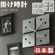 ポイント 掛け時計 アナログ クロック ウォール 子供部屋 オシャレ プレゼント おしゃれ