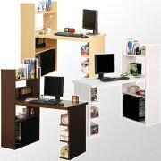 パソコン オフィス ホワイト ブラウン おしゃれ シンプル