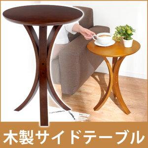 サイドテーブル 木製 ソファ ミニ ナイトテーブル スリム ベッドサイドテーブル テーブル 丸型 ...