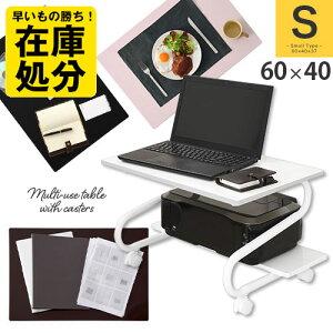クーポン サイドテーブル キャスター パソコン ホワイト テーブル ブラック おしゃれ スペース