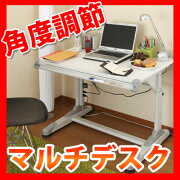 パソコン オフィス デッサン サイドテーブル ホワイト インテリア おしゃれ