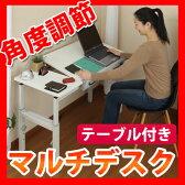 パソコンデスク 事務 ワークデスク オフィスデスク テーブル付き 角度調節可能 勉強机 学習机 作業台 デッサン サイドテーブル パソコン机 ホワイト サイドデスク インテリア おしゃれ