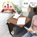 ★380円相当ポイントバック ★テーブル 昇降式 伸張式テーブル 高さ調節 ベッドサイドテーブル...