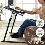 ナイトテーブル・サイドテーブル・テーブル・フリーテーブル・机・ノートパソコンデスク・PCデスク